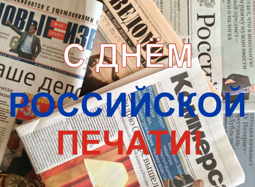Картинки с днем печати 13 января, свеча надписями русские