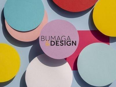 Бумага и дизайн