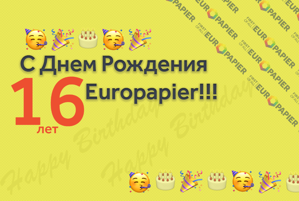 Happy Birthday Europapier